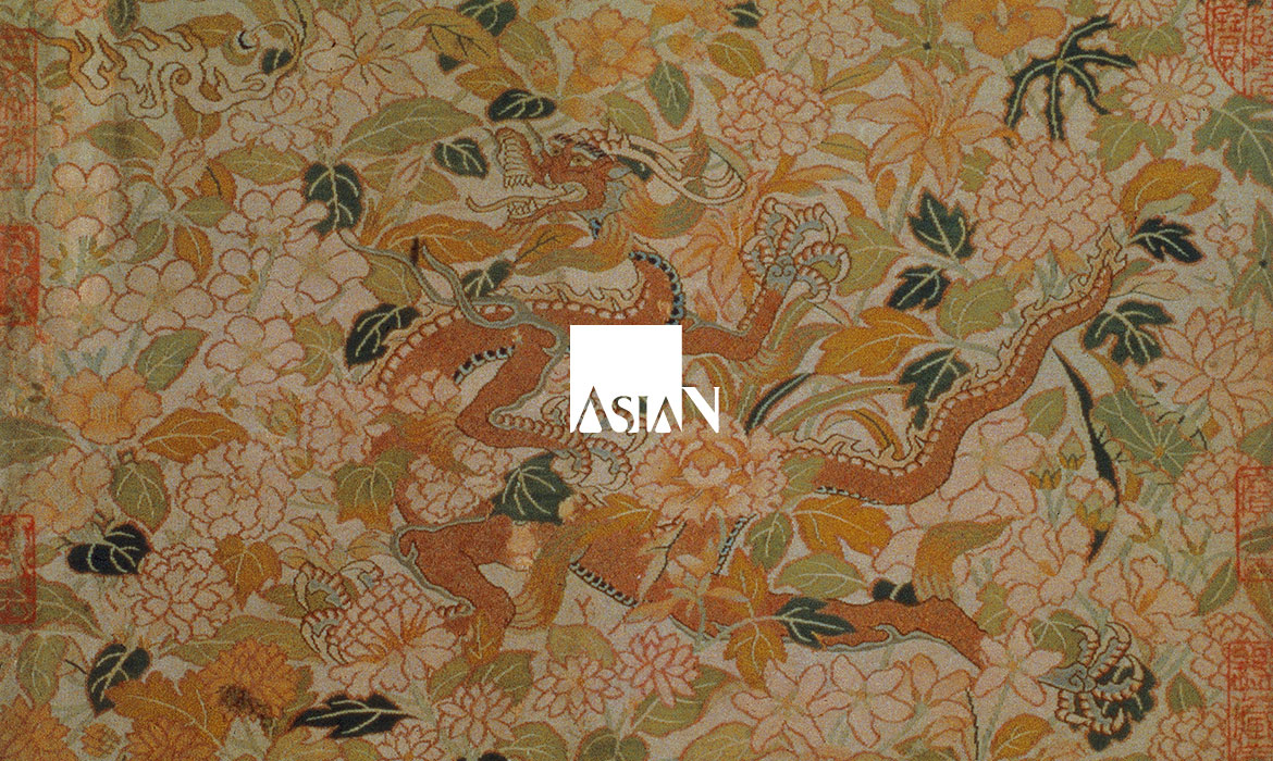 The Asian Art Museum of San Francisco